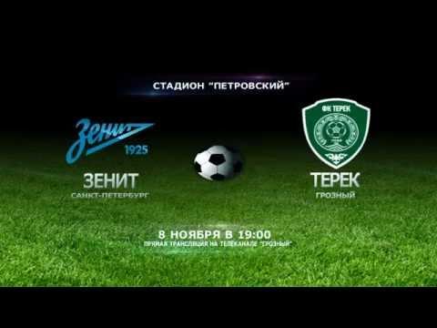 """Zenit"" - ""Terek"". Foreword"