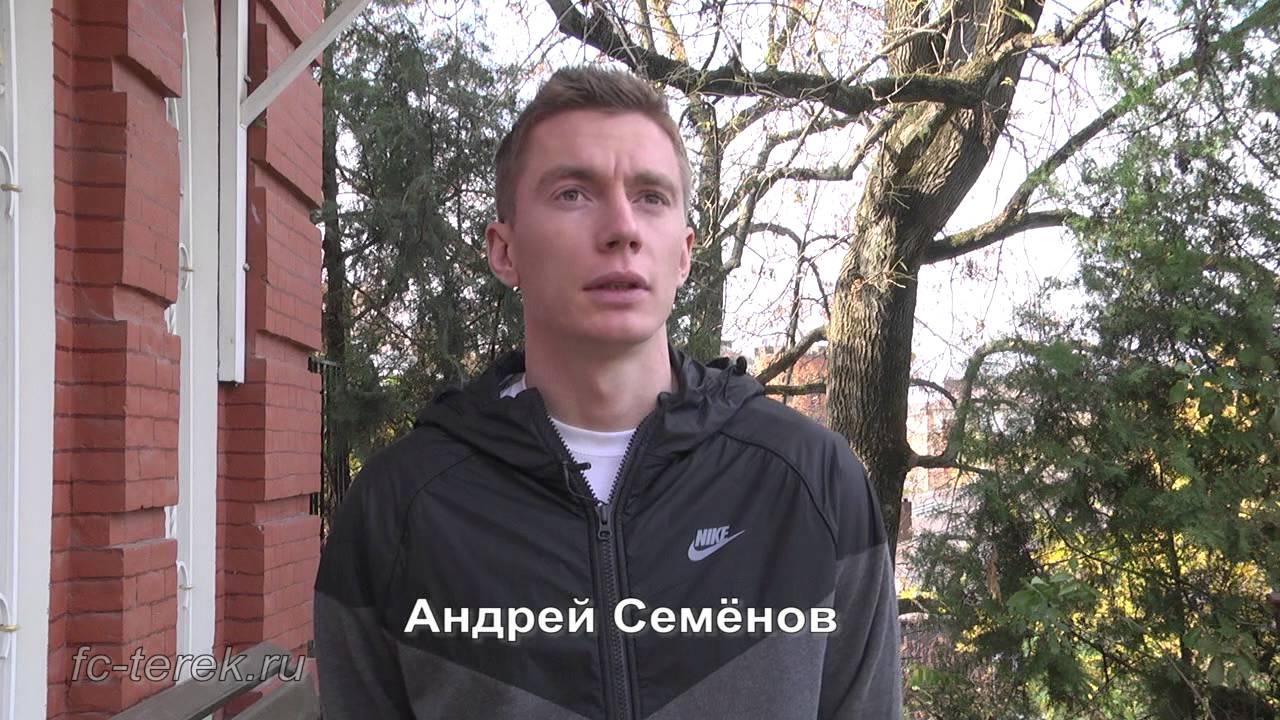 """""""Krasnodar"""" - """"Terek"""". Foreword"""