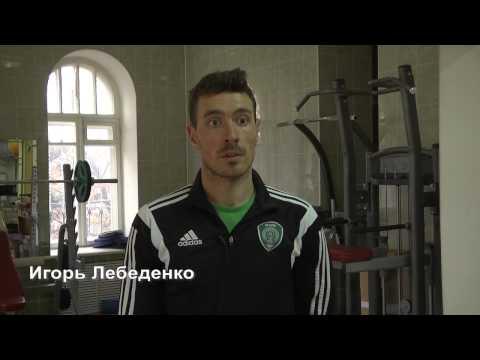 """""""Terek"""" - """"Krasnodar""""...2014. Foreword"""