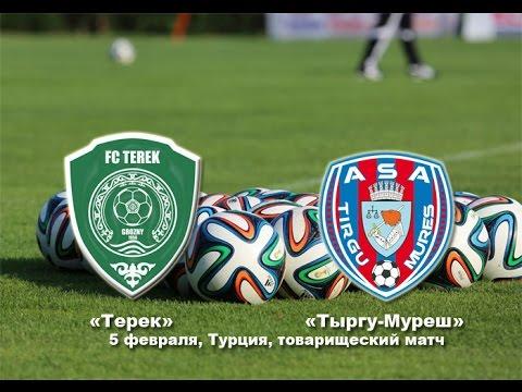 Terek 2-0 Tirgu-Mures, 2015