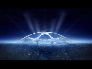 Прогнозы на Лигу Чемпионов