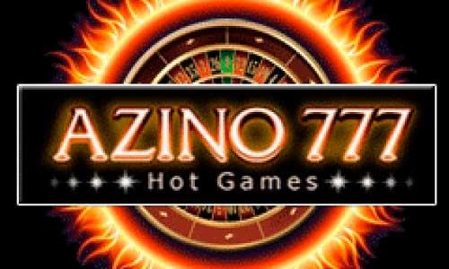 Новости Азино777